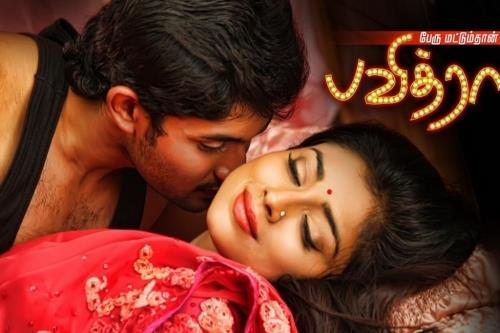 Download telegu movie
