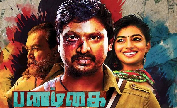 Tamil Full Movies Tamil New Full Movies Download Tamil