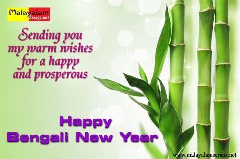 Page 2-Bengali New Year Scraps - Malayalamonline com