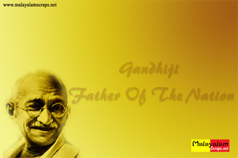 about gandhiji in malayalam Malayalam famous quotes this is a collection of famous quotes in malayalam this includes the photo and quotes of great persons in malayalam as scraps.
