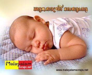 Good night baby images facebook impremedia good night altavistaventures Image collections