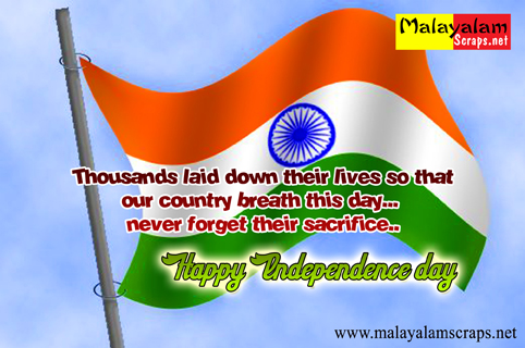 indian independence day scraps malayalamonlinecom