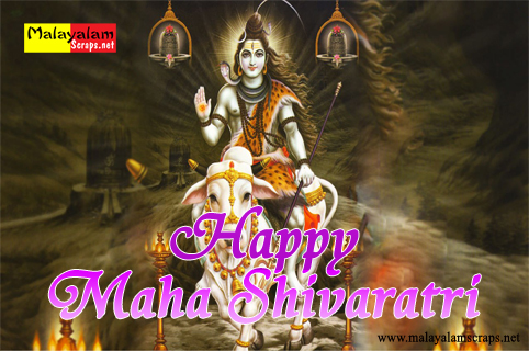 Maha shivaratri scraps malayalamonline malayalam scraps and maha shivaratri scraps malayalamonline malayalam scraps and images maha shivaratri scraps and wishes maha shivaratri greeting wishes and scraps m4hsunfo