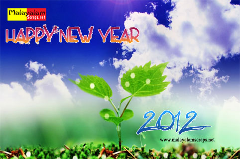 new year scraps new year greeting scraps malayalam new year wishes scraps facebook scraps and images news year wishes and quotes