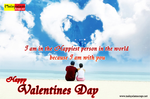 Valentine S Day Scraps Malayalamonline Com Malayalam Scraps And
