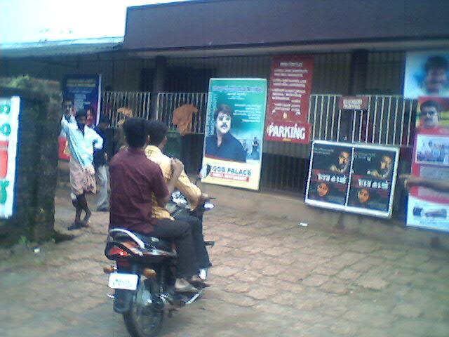 Sumangali Theatre, Kannur Theatre, Kannur Theatre